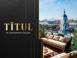 Элитные особняки в центре Москвы от 540 000 руб./м²